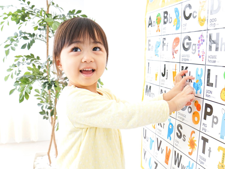 Ngày càng có nhiều phụ huynh cho các em bé học tiếng anh qua hình ảnh